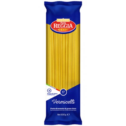 Макарони Vermicelli №17 500г ТМ Reggia