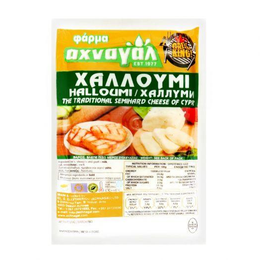 Сир Халумі для смаження та грилю 250г