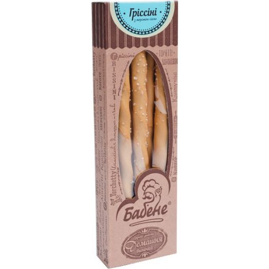 Хлібні палочки Грісіні з морською сіллю 125г ТМ Бабене